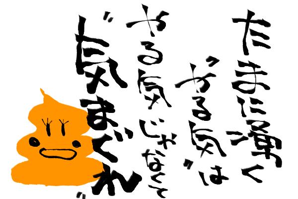 f:id:maitake0223:20180909174404j:plain