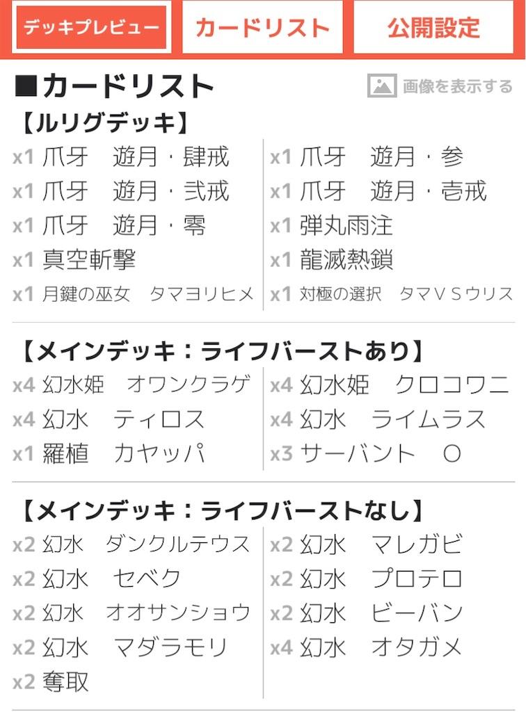 f:id:maitoto331:20201217141311j:plain