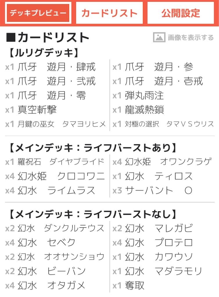 f:id:maitoto331:20201217151539j:plain