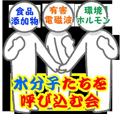 f:id:maitriimaitrii:20180217140758p:plain