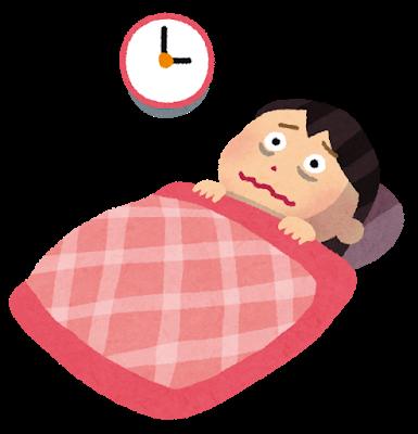 不眠の原因|眠れない|戦闘モード