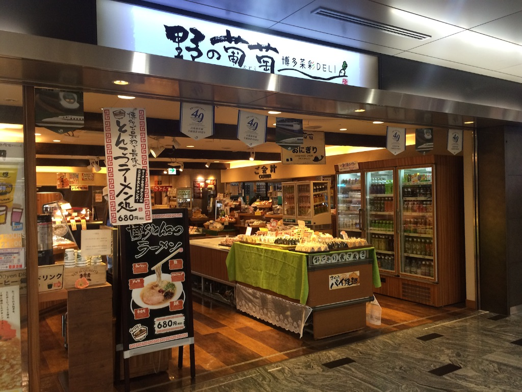 f:id:maiyokota:20160113142402j:image