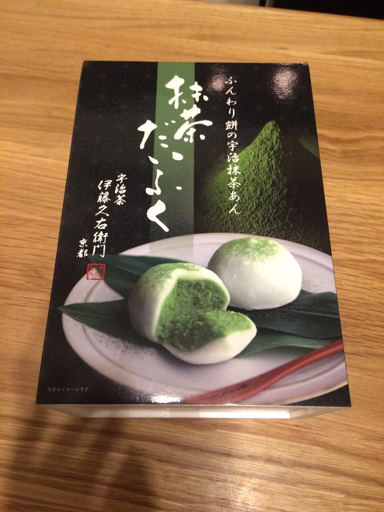 f:id:maiyokota:20160114171457j:image