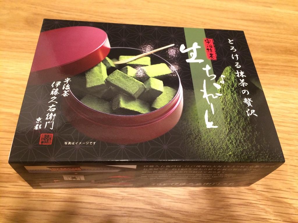 f:id:maiyokota:20160114171736j:image