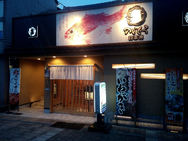 f:id:maiyokota:20161020210435j:image