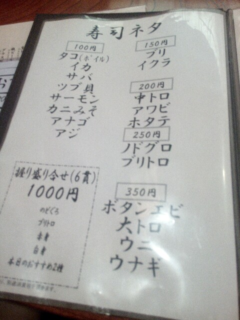 f:id:maiyokota:20161020210628j:image