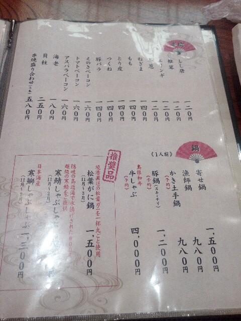 f:id:maiyokota:20161020210755j:image