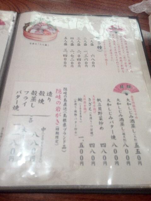 f:id:maiyokota:20161020210855j:image