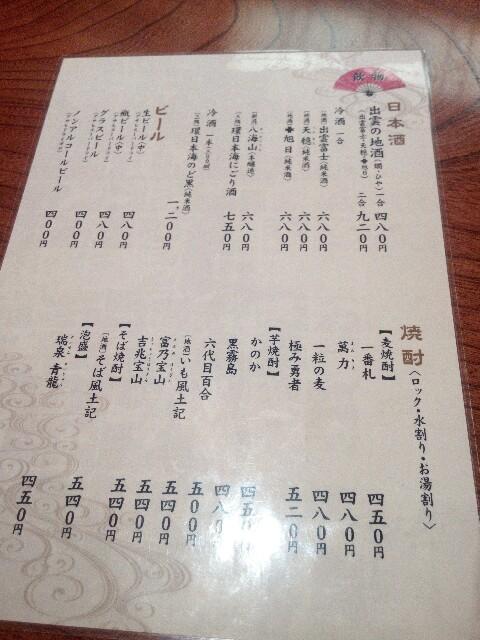 f:id:maiyokota:20161020210906j:image