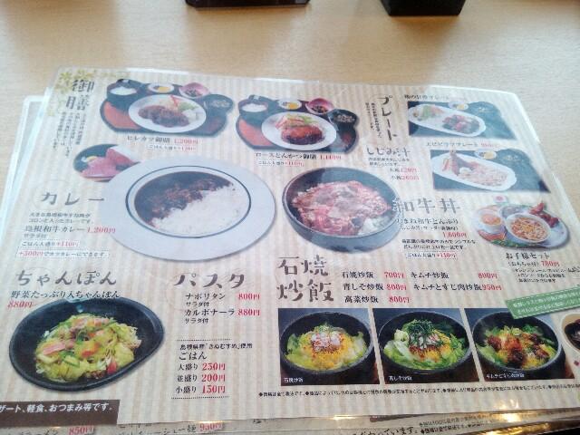 f:id:maiyokota:20161021161459j:image