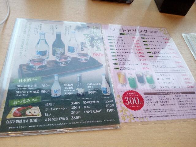 f:id:maiyokota:20161021161523j:image