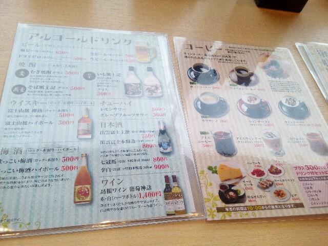 f:id:maiyokota:20161021161537j:image