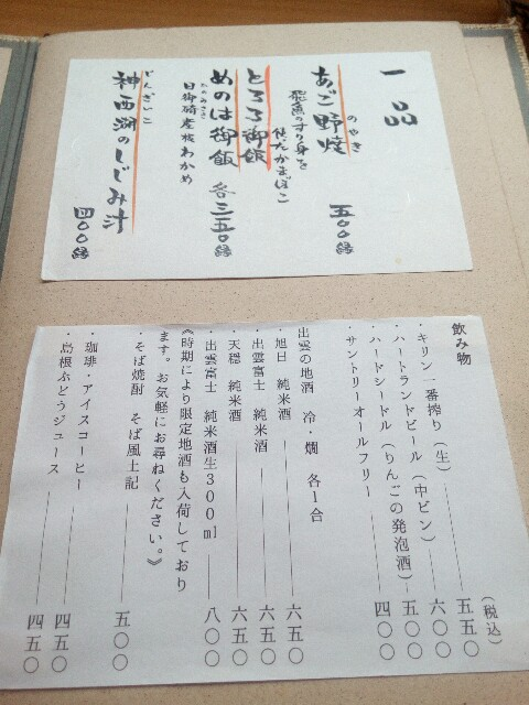 f:id:maiyokota:20161022145359j:image