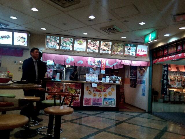 f:id:maiyokota:20161029131049j:image