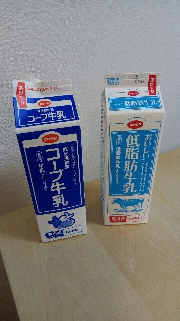 f:id:maiyokota:20170522173925j:image