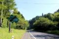 ロードバイク タンイチ 丹後半島一周 COLNAGO C-RS