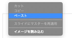 f:id:majideko:20191110174352p:plain