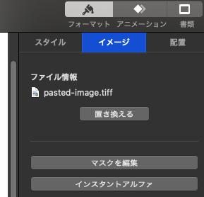 f:id:majideko:20191110174853p:plain