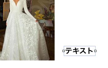 f:id:majideko:20191110181136p:plain