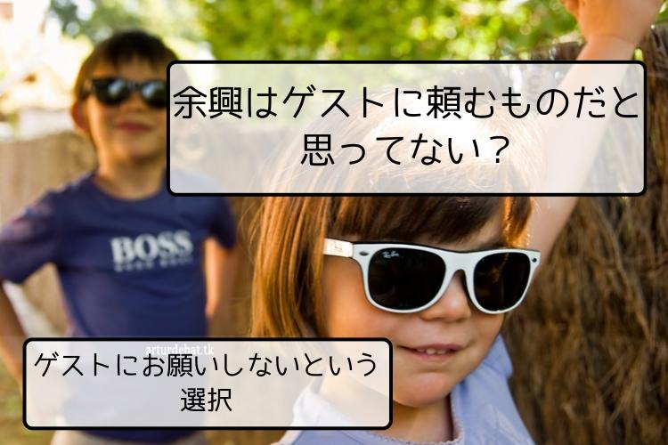 f:id:majideko:20191202212524j:plain