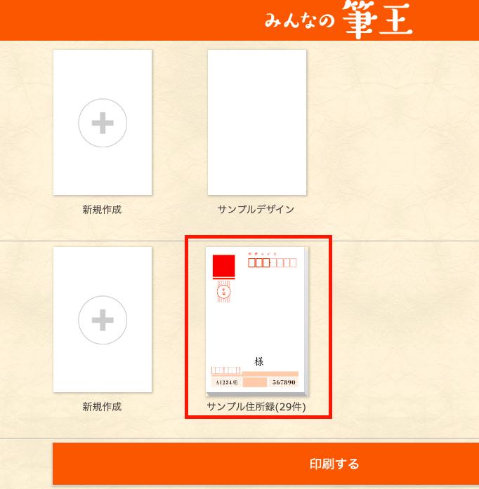 f:id:majideko:20191225000338p:plain