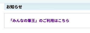 f:id:majideko:20191225110004p:plain