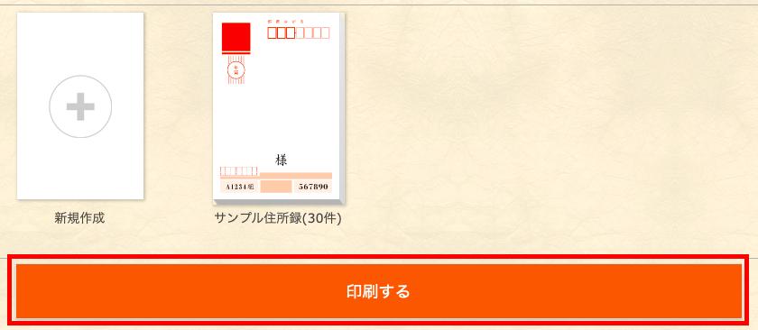 f:id:majideko:20191225115518p:plain