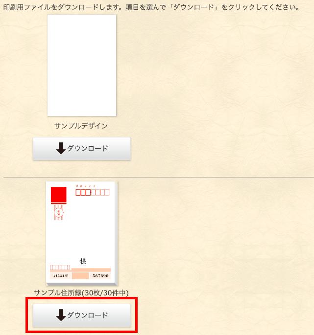 f:id:majideko:20191225115930p:plain