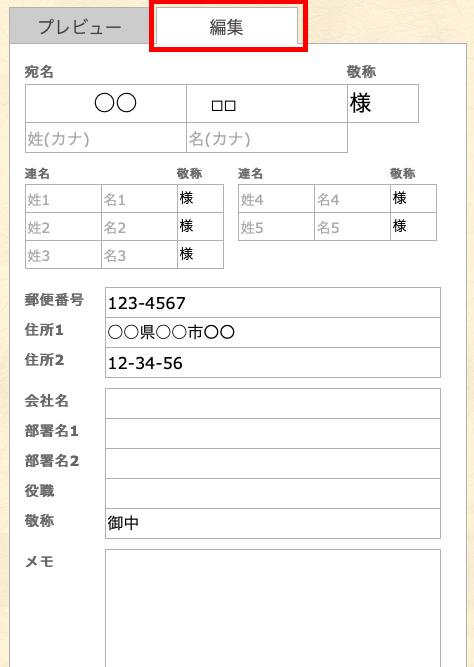 f:id:majideko:20191225120912p:plain