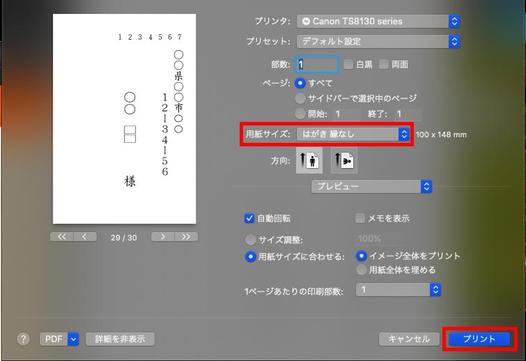f:id:majideko:20191225123053p:plain