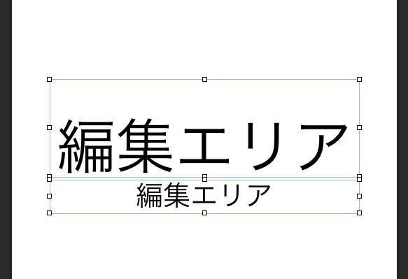 f:id:majideko:20191225143044p:plain