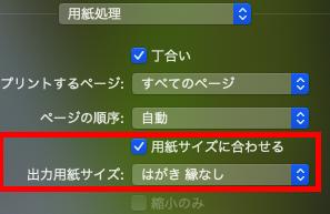 f:id:majideko:20191225161624p:plain