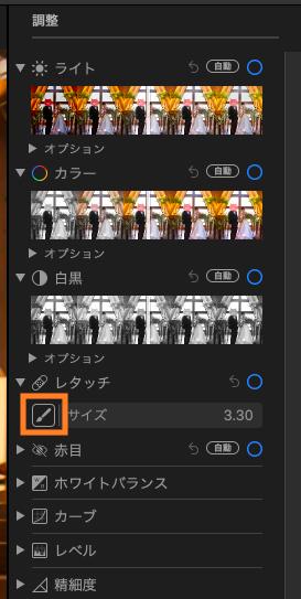 f:id:majideko:20200121181904p:plain