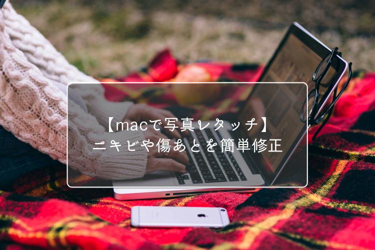 f:id:majideko:20200121201610j:plain