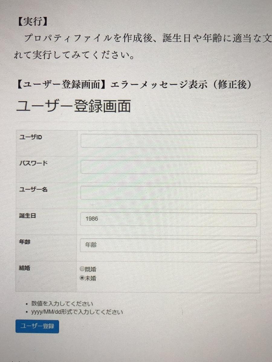 f:id:majigomi:20190821200209j:plain