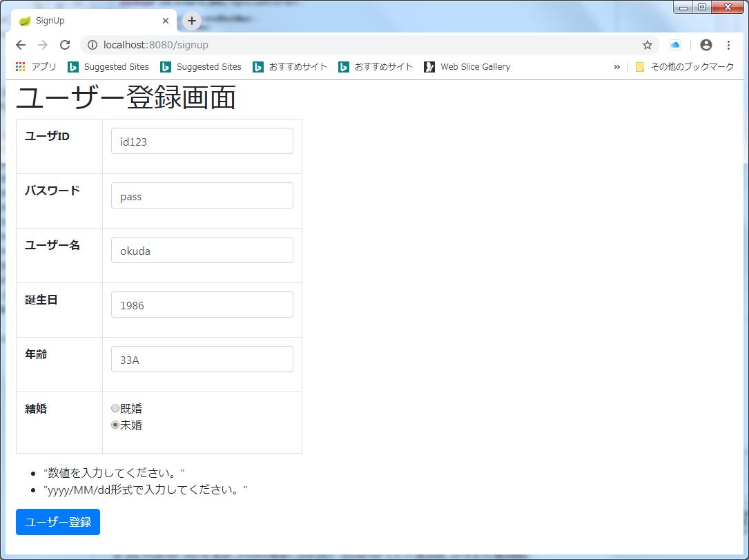 f:id:majigomi:20190826002806p:plain