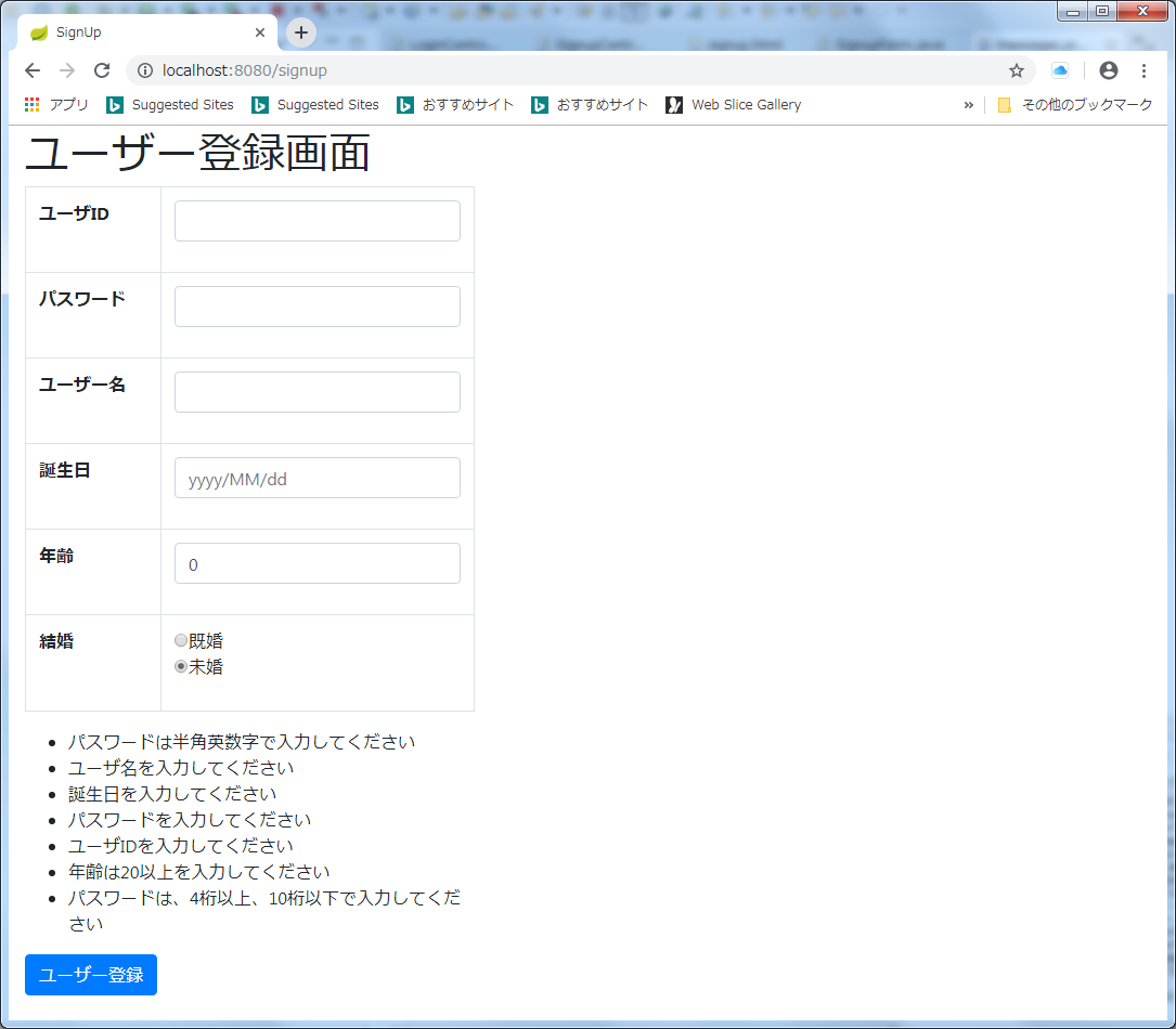 f:id:majigomi:20190826225334p:plain