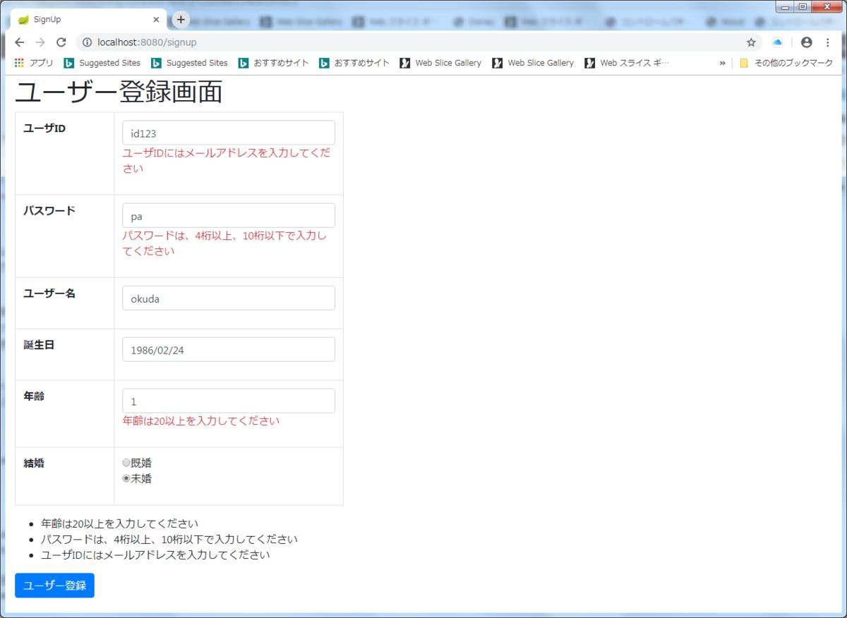 f:id:majigomi:20190826232940p:plain