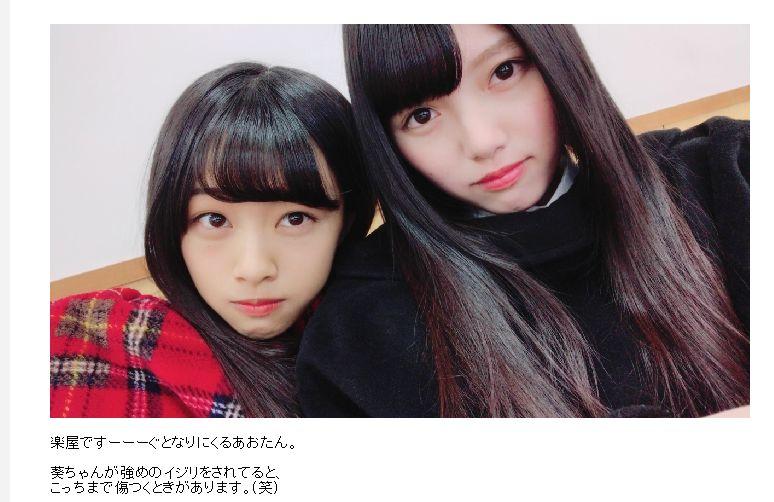 3/25 上村ブログ