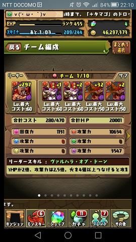 f:id:majikojima:20160624225121j:plain