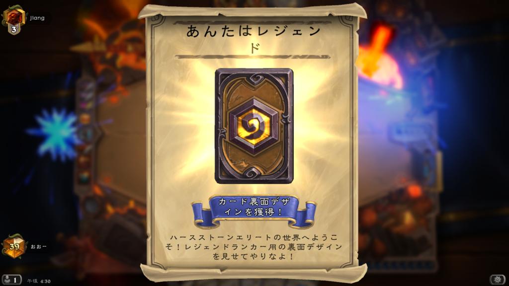 f:id:majikojima:20170226082923p:plain