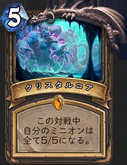 f:id:majikojima:20170408172423p:plain
