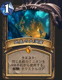 f:id:majikojima:20170408204109p:plain