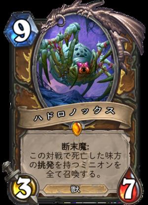 f:id:majikojima:20170812195348p:plain
