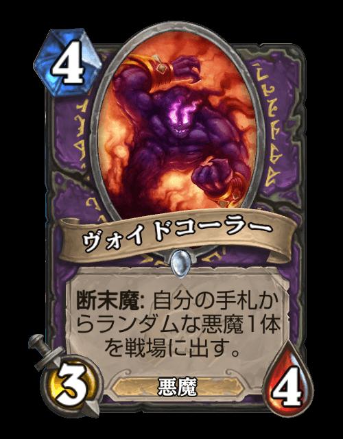 f:id:majikojima:20180122210213p:plain