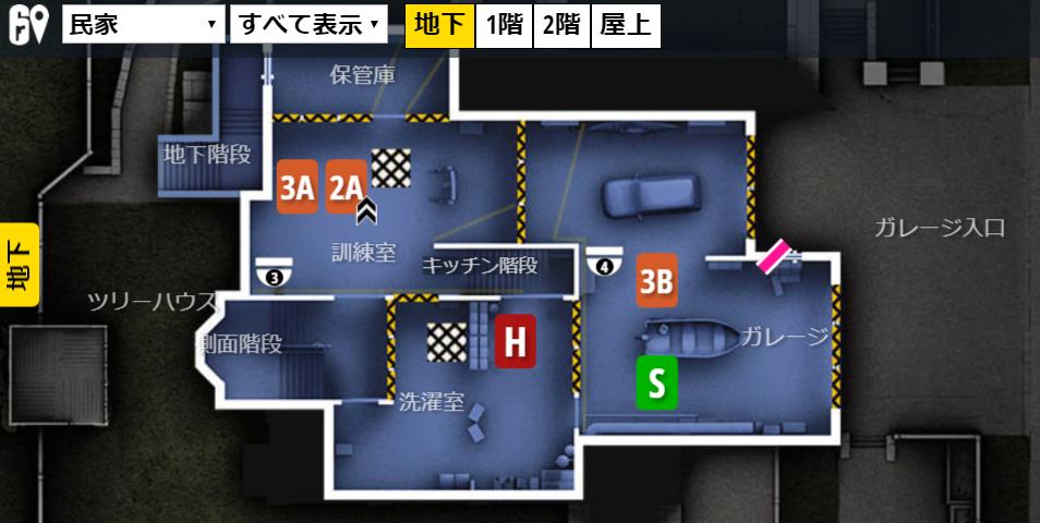 f:id:majikojima:20180218135148p:plain
