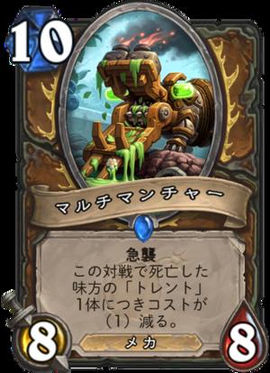 f:id:majikojima:20190415133727p:plain