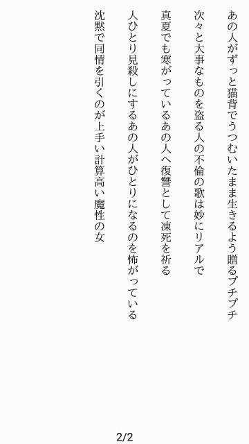 f:id:majikonoheya:20180921214036j:image