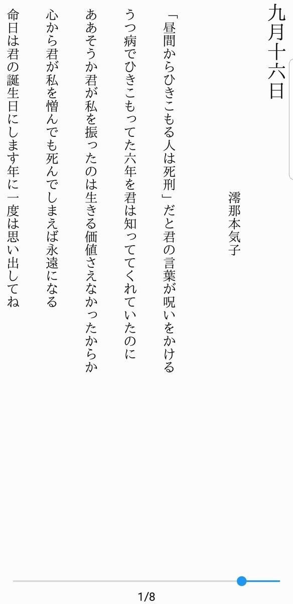 f:id:majikonoheya:20190316234100j:plain