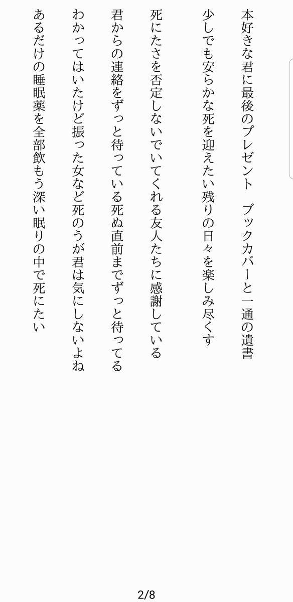 f:id:majikonoheya:20190316234118j:plain